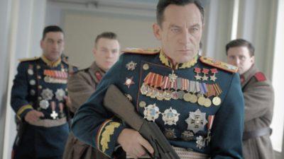 """Piątek, RCK, DKF """"Sztorm""""/ film """"Śmierć Stalina"""", godz. 17, bilety 10 zł"""