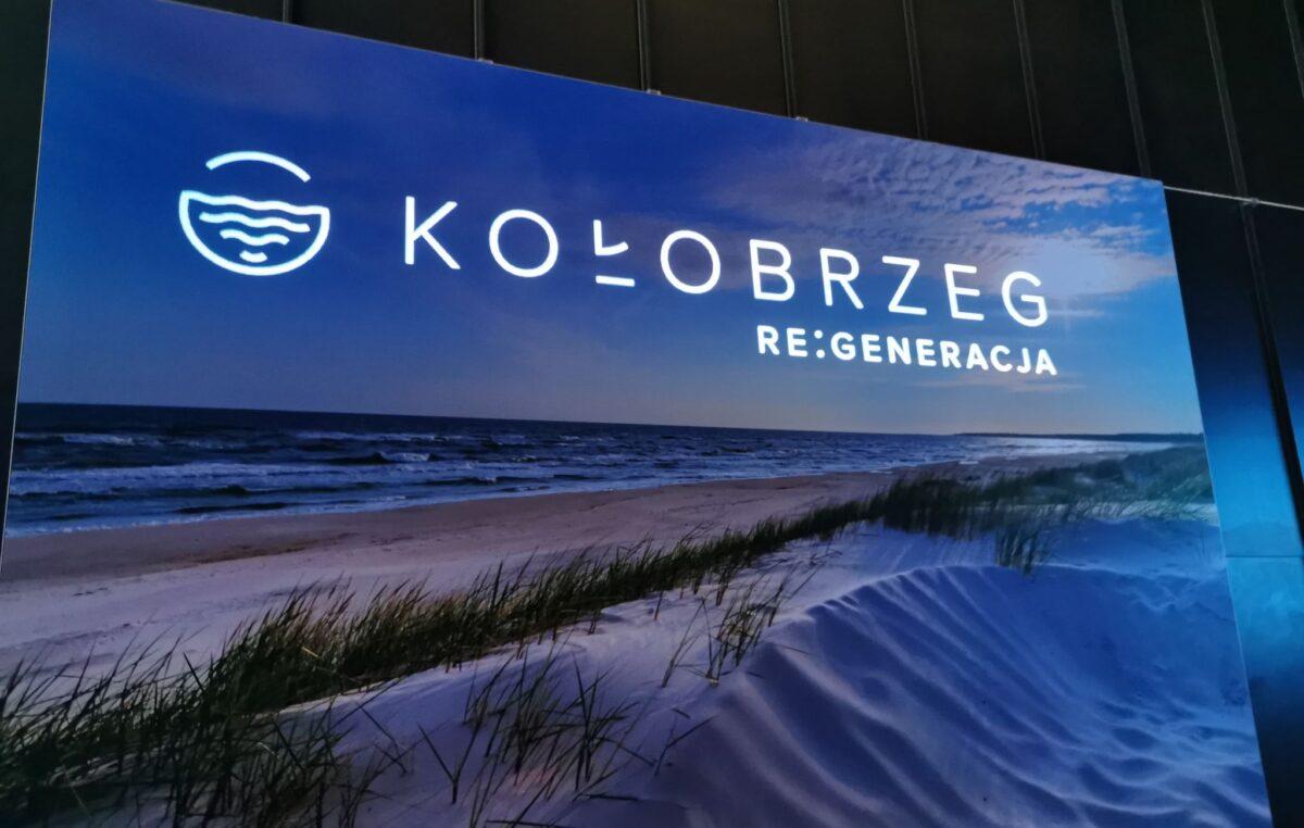 Tak wygląda nowe logo Kołobrzegu. Jest też gotowy film promocyjny miasta (WIDEO)