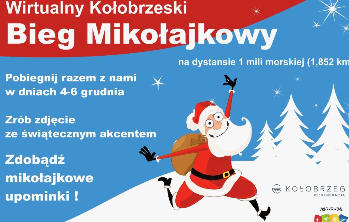ONLINE: 4-6 grudnia, Kołobrzeski Wirtualny Bieg Mikołajkowy 2020