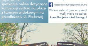 We wtorek konsultacje społeczne w sprawie nowego zejścia na plażę przy ul. Plażowej