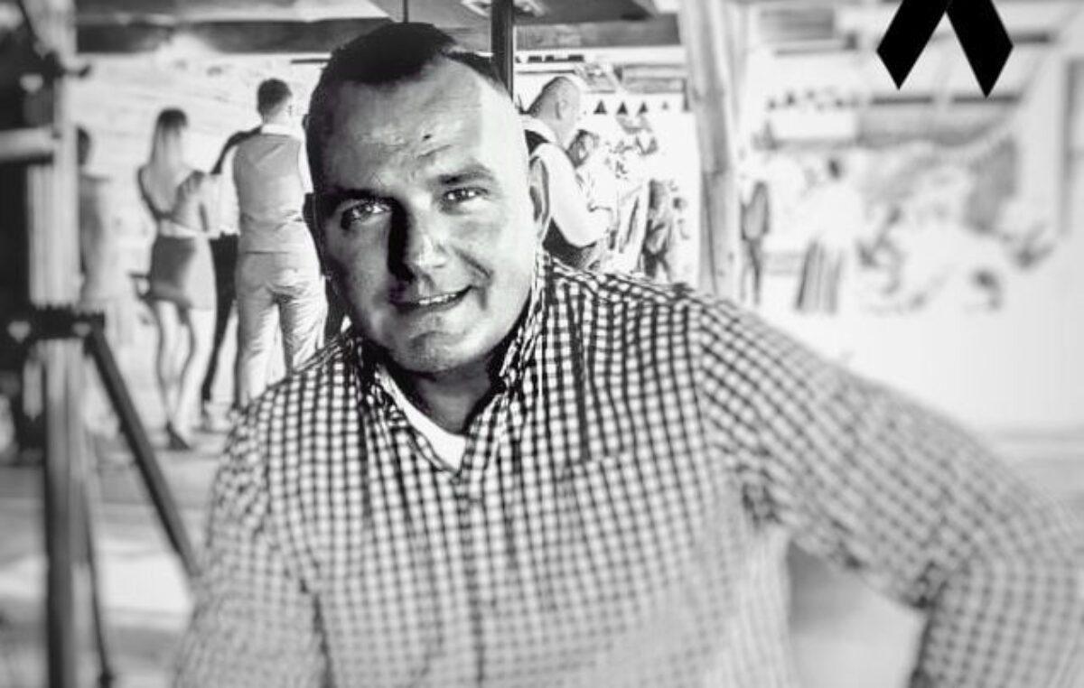 Kołobrzescy policjanci pożegnali kolegę z Raciborza, który został zastrzelony na służbie