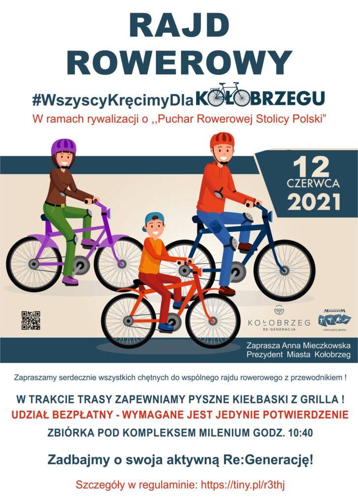 rajd 729x1024 - Rajd rowerowy #WszyscyKręcimyDlaKołobrzegu (plakat)