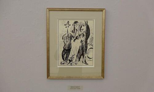 galeria kolobrzeg8 - Można już zwiedzać wystawę prac Marca Chagalla (zdjęcia i wideo z wernisażu)